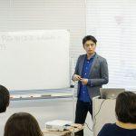 脇田さん「仮想通過の真実~今からでも億り人になれる!」