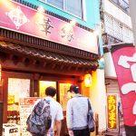 今回の懇親会は 香港料理「華縁」