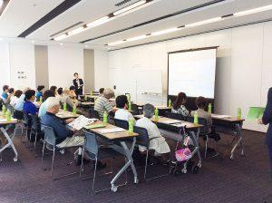 ジュニアNISAの活用 講師: 営業統括部 塩田 上席調査役
