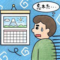 立川通信201809アイキャッチ