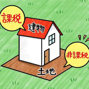 立川通信アイキャッチ201811