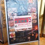 イタリアンカフェ&ワインバルGB立川店
