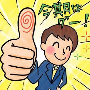 立川通信アイキャッチ201901