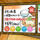 立川通信202001アイキャッチ