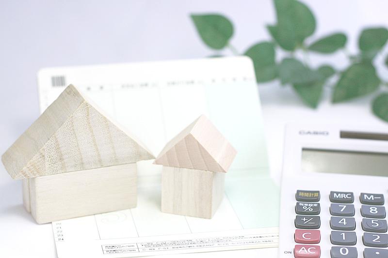 相続財産の評価